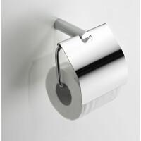 Mueller Round toiletrolhouder met klep chroom